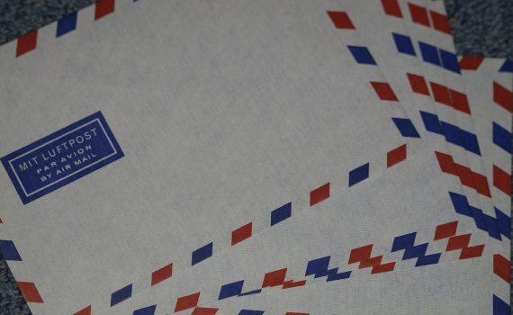 Рассылка почты